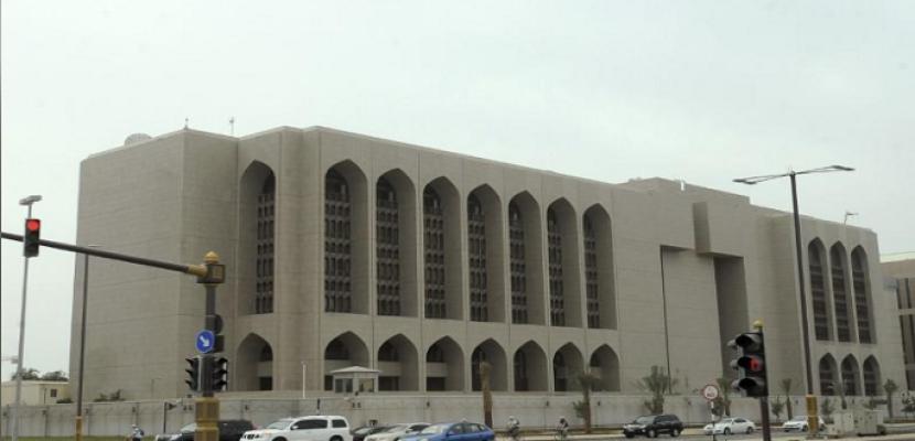 الإمارات اليوم : بنوك إماراتية تساند عملاءها لمواجهة تداعيات كورونا