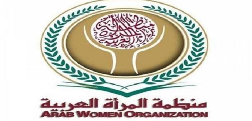 """""""يوم المرأة العربية"""".. مناسبة لتقييم الإنجازات وتجديد العهد للمضى قدماً فى مسيرة دعمها"""