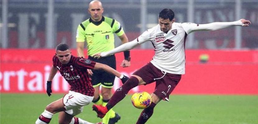 ميلان يهزم تورينو بهدف في الدوري الإيطالي