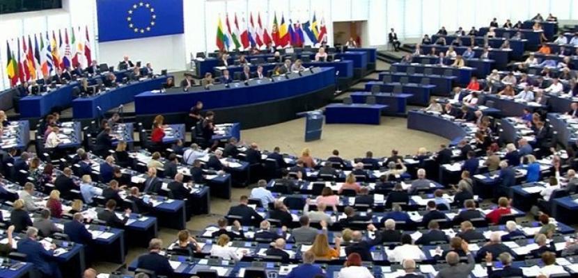 الخليج الإماراتية: الاتحاد الأوروبي يناقش لأول مرة فرض عقوبات على إسرائيل