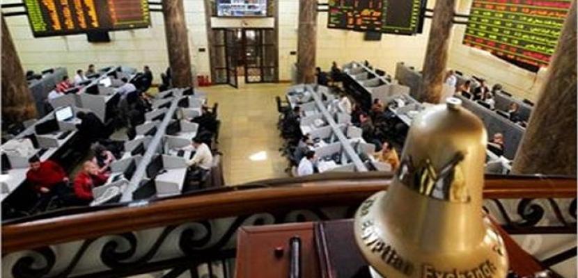 تراجع المؤشر الرئيسي للبورصة المصرية بآخر جلسات شهر رمضان