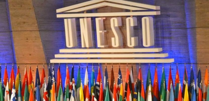 """""""التعليم العالي"""": اليونسكو تعلن فتح باب الترشح لجائزتين عن تعليم الفتيات وتعزيز التسامح"""