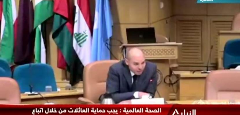 مؤتمر صحفي لممثل منظمة الصحة العالمية بالقاهرة