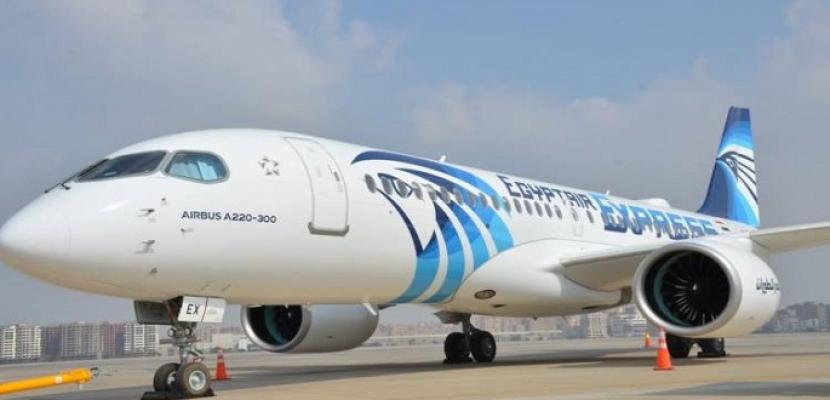 مصر للطيران تعلن إلغاء جميع رحلاتها إلى الكويت اعتبارا من اليوم وحتى إشعار آخر
