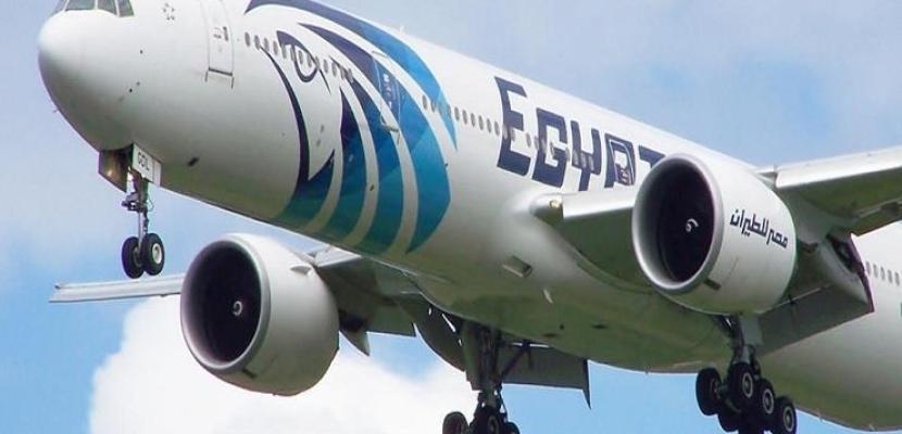 مصر للطيران تسير 24 رحلة لنقل 2400 راكبا