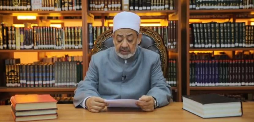 الإمام الأكبر يقرر إنشاء لجنة استشارية من كبار علماء الأزهر لضبط الفتاوى وإتاحتها عبر الإنترنت