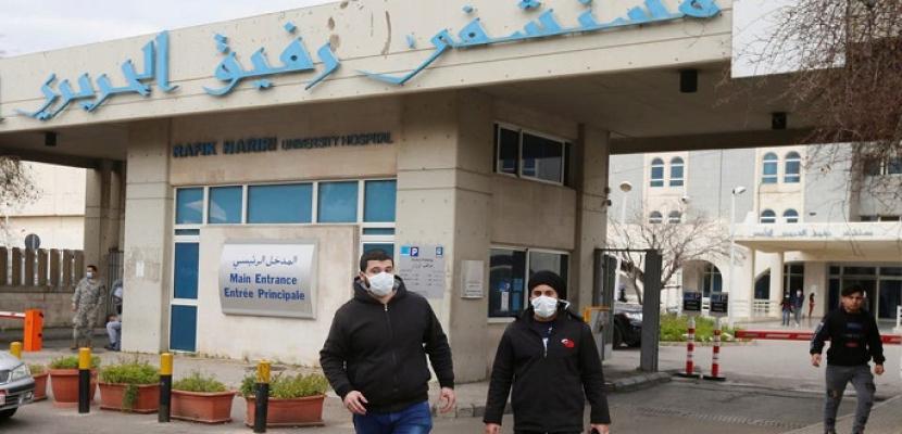 الصحف اللبنانية : التزام شعبى كبير بقرار التعبئة العامة لمواجهة فيروس كورونا