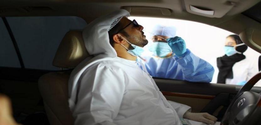 """""""الصحة الإماراتية"""" تعلن تسجيل 283 إصابة جديدة بفيروس كورونا وحالة وفاة"""