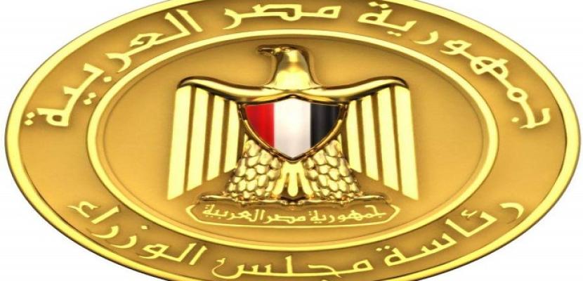 مجلس الوزراء: الإغلاق التام يومي الجمعة والسبت لا يشمل المخابز والبقالة والصيدليات
