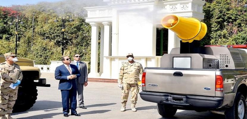 بالفيديو والصور .. الرئيس السيسي يتفقد نماذج  تجهيزات ومعدات القوات المسلحة لمكافحة انتشار كورونا