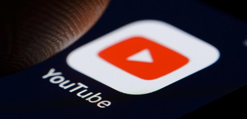 """""""يوتيوب"""" تتيح التسميات التوضيحية لجميع منشئي المحتوى"""