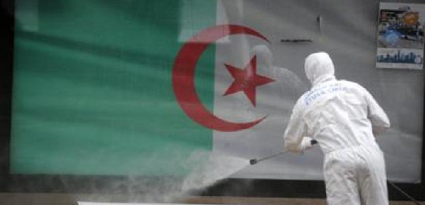 الجزائر تعلن ارتفاع عدد الإصابات بفيروس كورونا إلى 1761 شخصا و256 وفاة