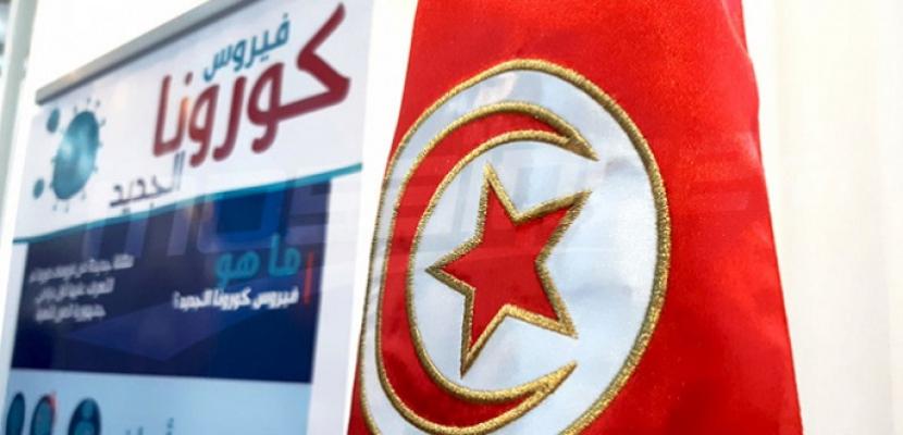 تونس تسجل 9 إصابات جديدة بفيروس كورونا المستجد