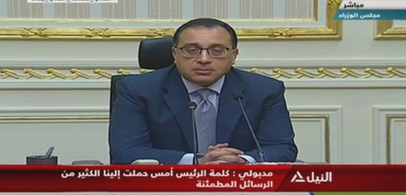 بالفيديو.. رئيس الوزراء: تمديد حظر حركة المواطنين حتى 23 أبريل من الثامنة مساء حتى السادسة صباحا