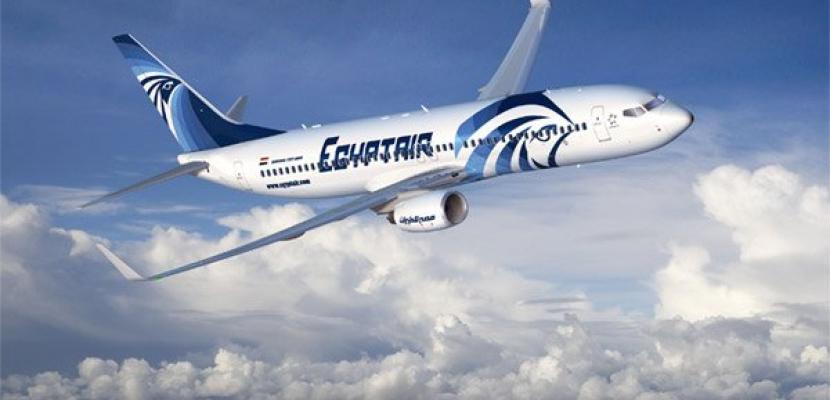 مصر للطيران تسير اليوم 47 رحلة دولية وداخلية لنقل 3144 راكب