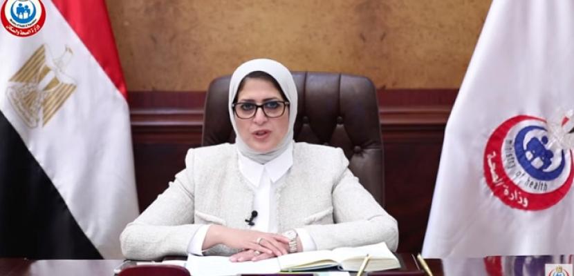 وزيرة الصحة توجه بفتح تحقيق عاجل فى واقعة وفاة طبيب مستشفي المنيرة متأثرا بكورونا