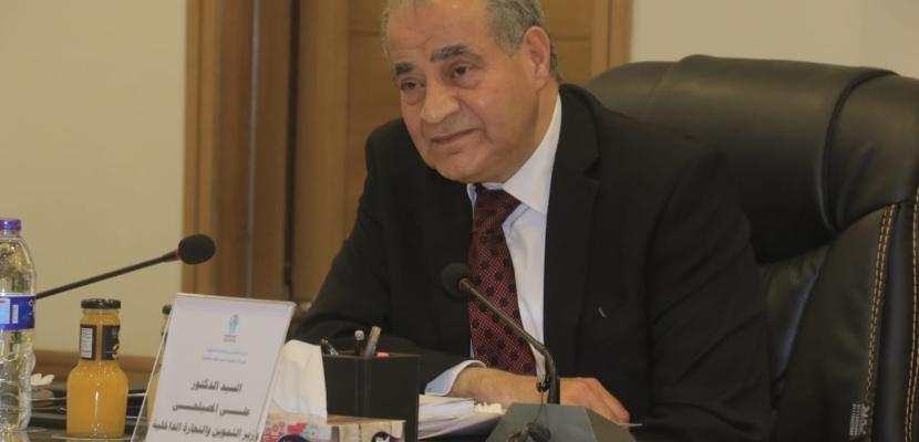 وزير التموين: استعدادات مكثفة لاستقبال عيد الفطر والاحتياطي من السلع الاستراتيجية يكفي 6 أشهر