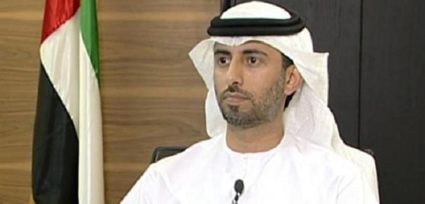الإمارات تؤيد دعوة السعودية لإجراء محادثات نفطية
