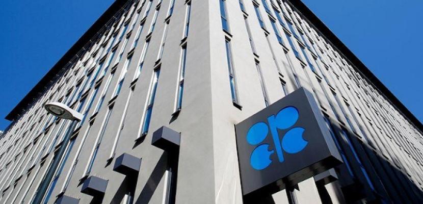 روسيا: إنتاج النفط في يوليو لم يختلف عن يونيو بما يتسق مع اتفاق أوبك+