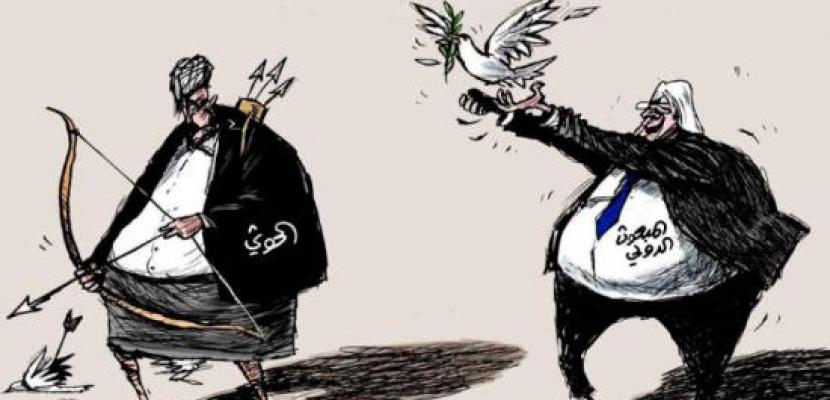 الحوثيين يفسدون فرص السلام التى يعرضها المبعوث الدولى