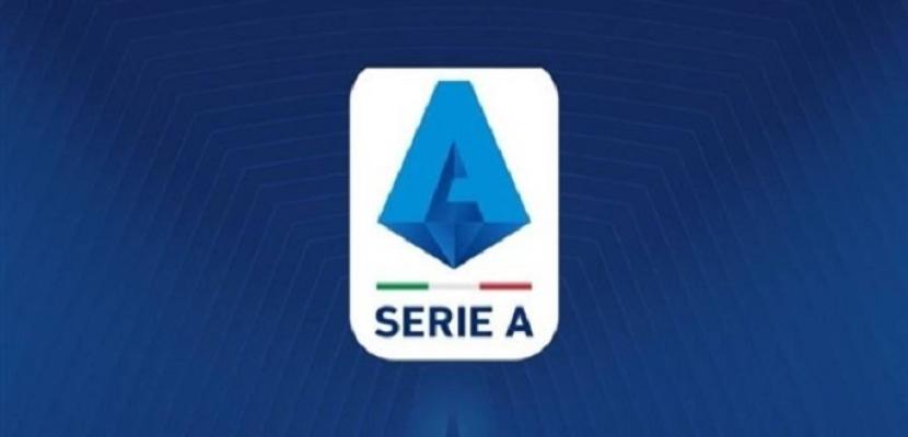 اجتماع حاسم لمعرفة مصير الدوري الإيطالي غدا