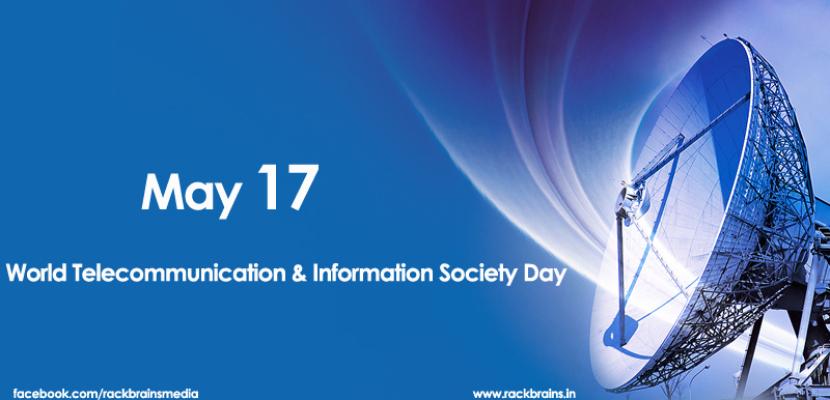 تكنولوجيات المعلومات لصالح التنمية المستدامة .. شعار اليوم العالمى للاتصالات