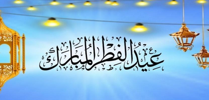 """عيد فطر """"استثنائى"""" فى مصر بسبب كورونا"""