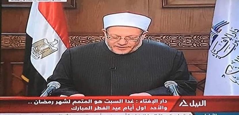 مفتي الجمهورية : الأحد.. أول أيام عيد الفطر المبارك