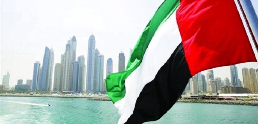 """""""الخليج"""": الإمارات تؤكد وقوفها إلى جانب ليبيا في الحفاظ على سيادتها"""