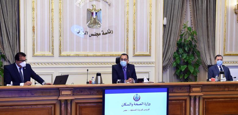 """رئيس الوزراء يتابع إجراءات مواجهة فيروس """"كورونا""""، ويوجه بتفعيل لجنة الأزمات بكل محافظة"""