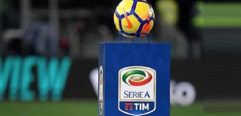 """روما يفوز على يوفنتوس """"البطل"""" بالدوري الايطالي"""