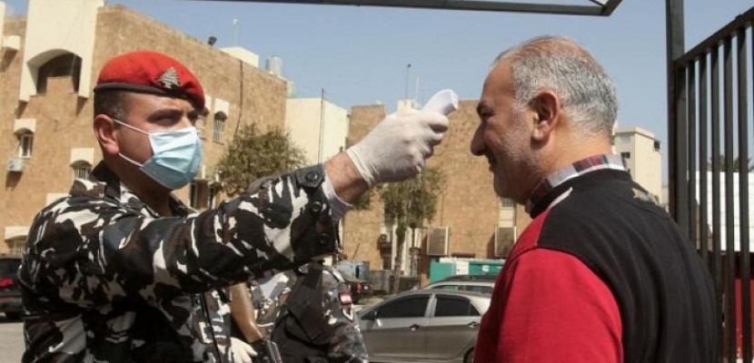 لبنان: 5 إصابات جديدة بكورونا.. وتمديد تعليق جلسات المحاكم حتى 7 يونيو