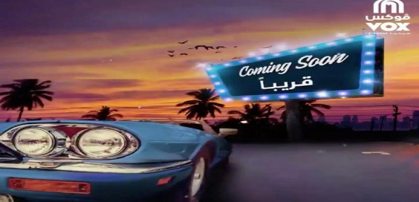 سيارات بورشه وفشار وتباعد اجتماعي في سينما للسيارات بدبي