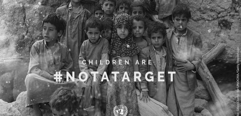 أوقفوا الهجمات على الأطفال .. شعار اليوم الدولى لضحايا العدوان من الأطفال الأبرياء