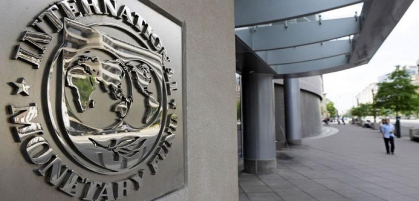 صندوق النقد يؤكد على دور التمويل الأخضر للتعافى من كورونا