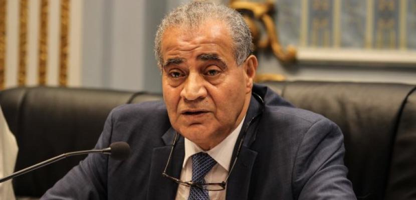 وزير التموين يعلن طرح كمامات على بطاقة التموين بـ 8.5 جنيها