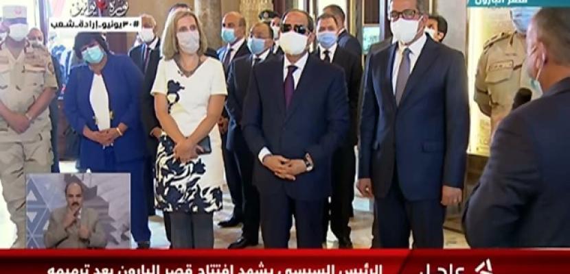 الرئيس السيسي يشهد افتتاح قصر البارون بعد ترميمه