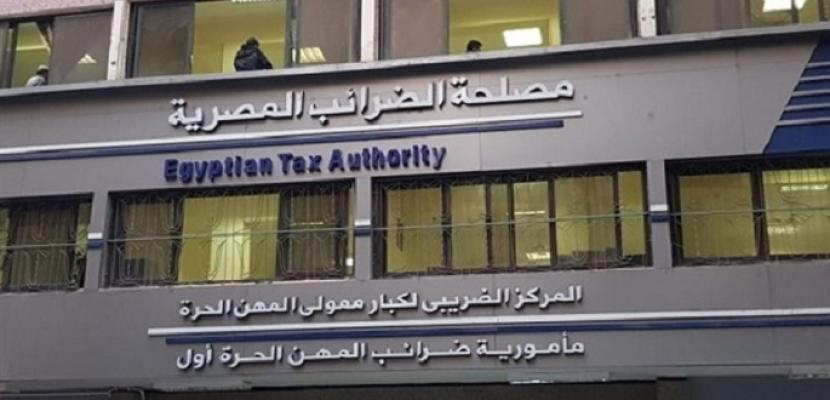 الضرائب تصدر قراراً بإلزام عدد من الشركات بإصدار فواتير إلكترونية اعتباراً من 15 نوفمبر القادم