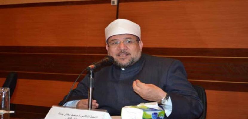 وزير الأوقاف: بيعة المرشد خيانة للدين والوطن
