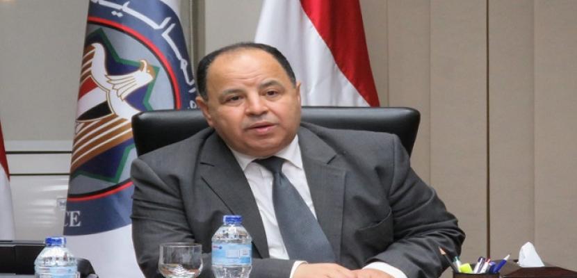 وزير المالية: رفع الحجز الإدارى عن 1075 ممولا فى 3 أشهر