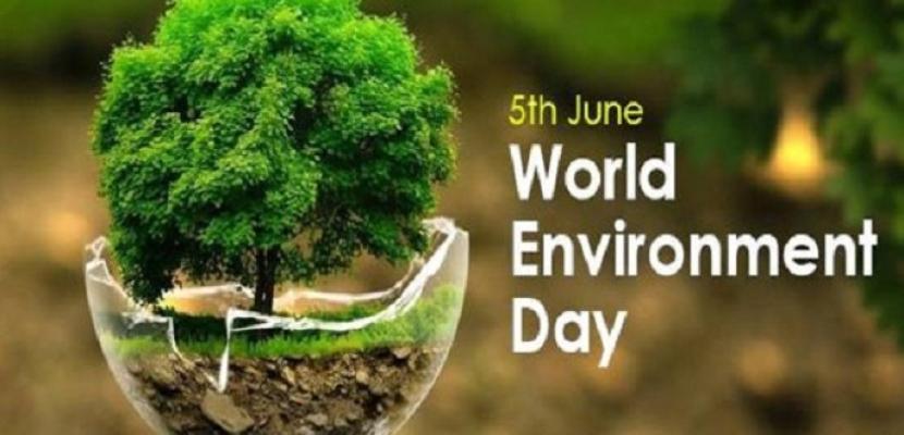 """اليوم العالمي للبيئة 2020… تحت شعار """"التنوع البيولوجي"""""""