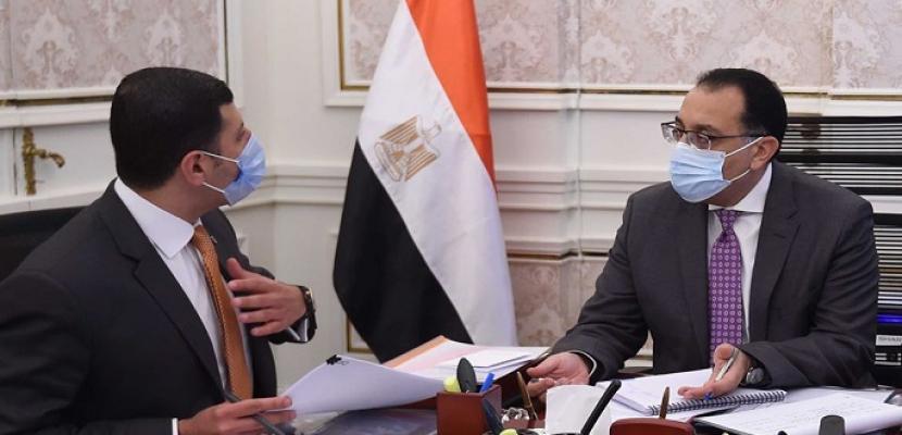 بالفيديو.. مدبولي يستعرض تقريرا بشأن ضخ استثمارات جديدة لبعض الشركات الأجنبية العاملة بمصر تعتزم التوسع في نشاطها