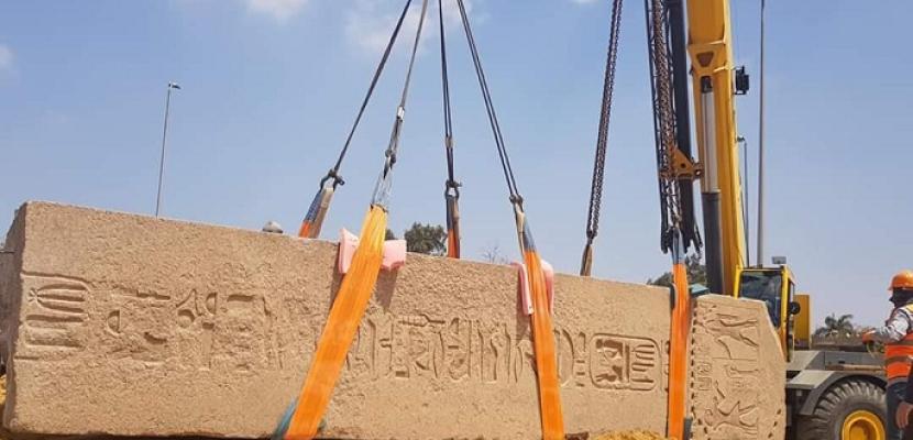 أول مسلة معلقة في العالم بالمتحف المصري الكبير