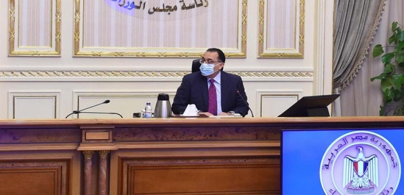 مجلس الوزراء يستهل اجتماعه الاسبوعى بالوقوف دقيقة حداداً على روح الفريق العصار