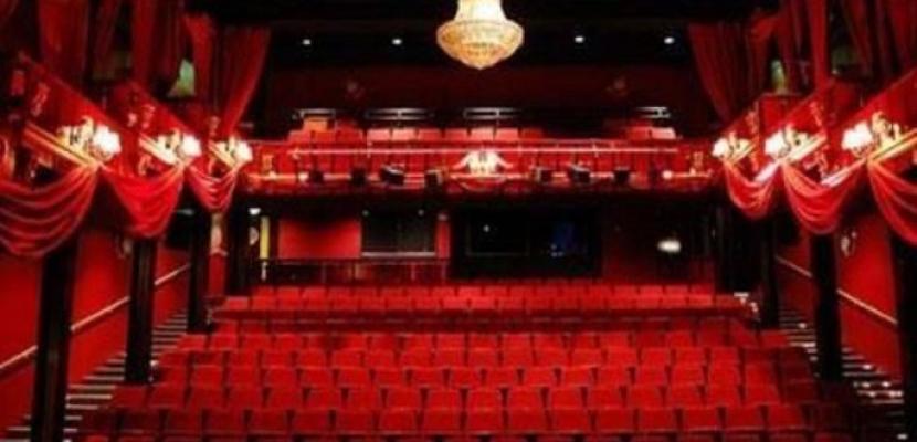 بالأسعار والمواعيد .. برنامج عروض البيت الفني للمسرح لعيد الأضحى