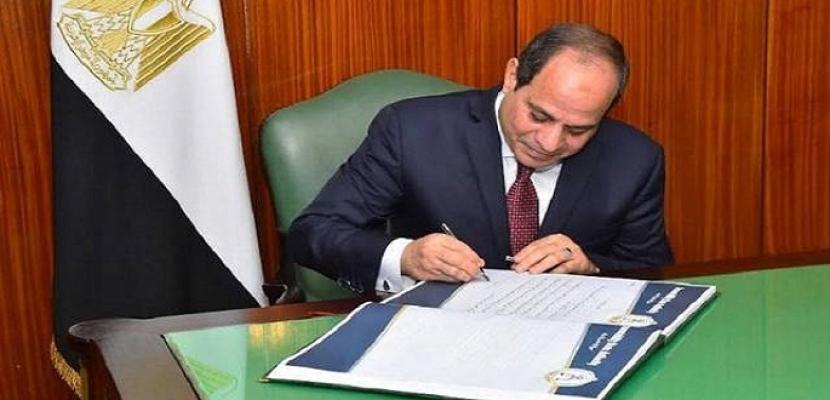 الرئيس السيسي يصدق على تعديل قانون إنشاء الهيئة القومية لسكك حديد مصر