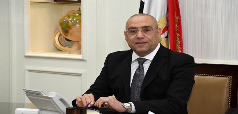 وزير الإسكان: بدء تطوير 10 عمارات بالإسكان الاقتصادي بـ6 أكتوبر
