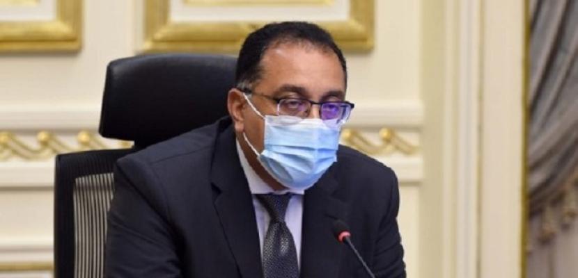 مدبولى يستعرض جهود منظومة الشكاوى الحكومية خلال شهر يونيو 2020