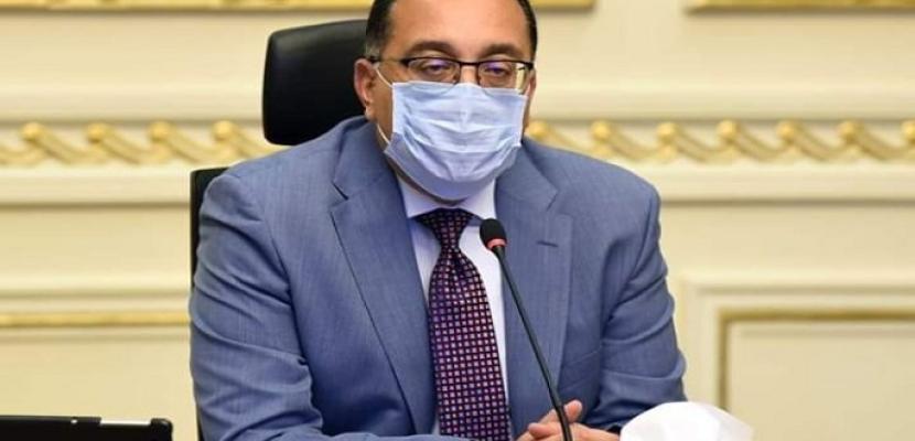 بالصور.. الجريدة الرسمية تنشر قرار رئيس الوزراء بحظر دخول القادمين إلى مصر دون تحليل PCR