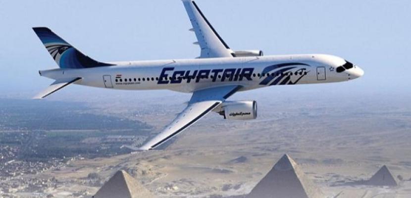 مصر للطيران تسير اليوم 72 رحلة جوية